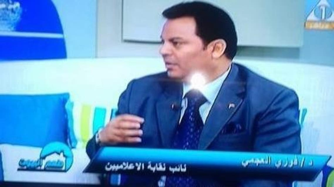 مدعي صفة رسمية على التلفزيون الرسمي