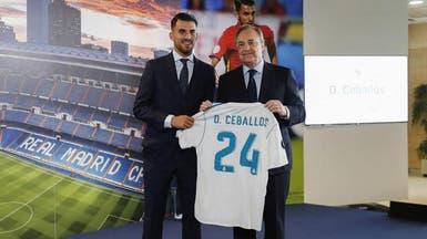 """""""المتوتر"""" سيبايوس: لا أحد يقدر على رفض عرض ريال مدريد"""