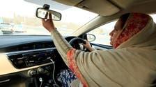 خواتین اب بطور ڈرائیور سعودی عرب میں ملازمت اختیار کر سکیں گی