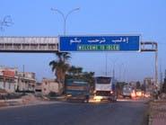 """أميركا تحذر: عواقب وخيمة لسيطرة """"تحرير الشام"""" على إدلب"""