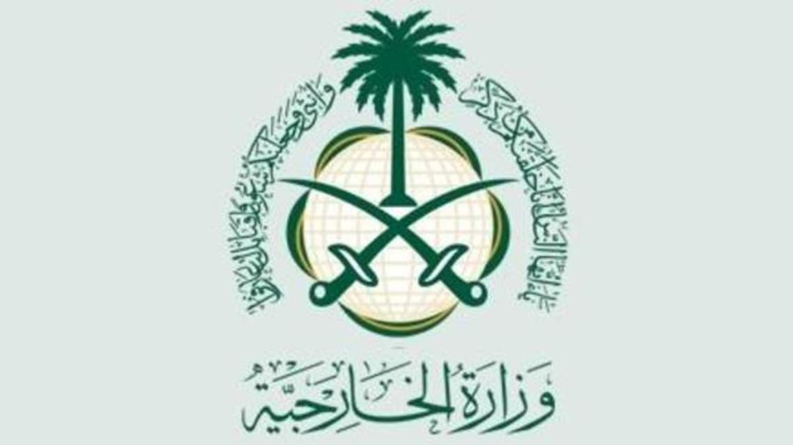 پادشاهی سعودی از اقدامات دیپلماتیک کویت در مورد ایران حمایت میکند
