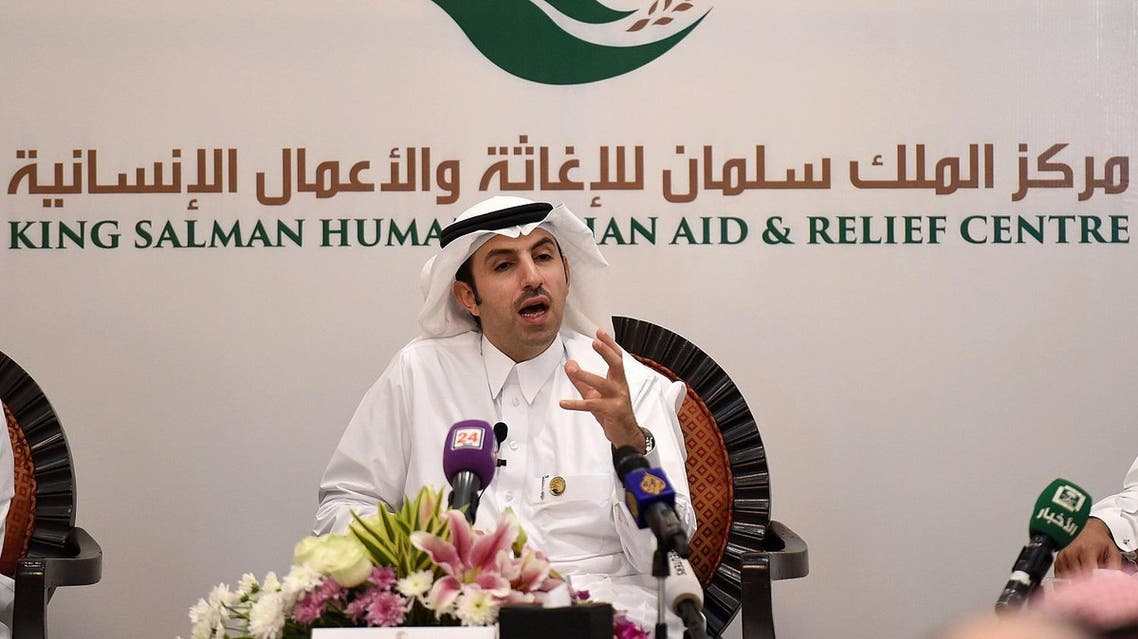 Maher al-Hadrawi, chief executive officer of the King Salman Humanitarian Aid and Relief Centre speaks during a press conference on November 21, 2016 in Riyadh. (AFP)