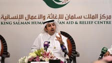 King Salman Humanitarian Aid and Relief Centre: Outreach with a global footprint