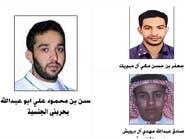 """السعودية تكشف تفاصيل عن إرهابيي """"سيهات"""" بالقطيف"""