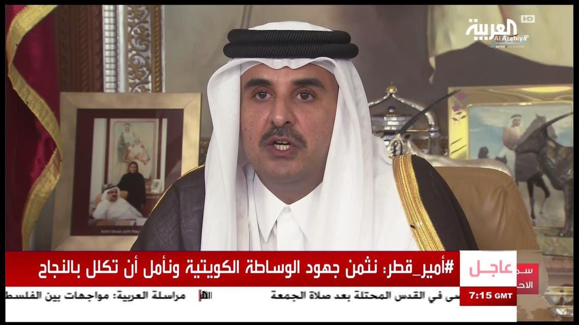 Qatar's Emir Tamim gives first speech since crisis began