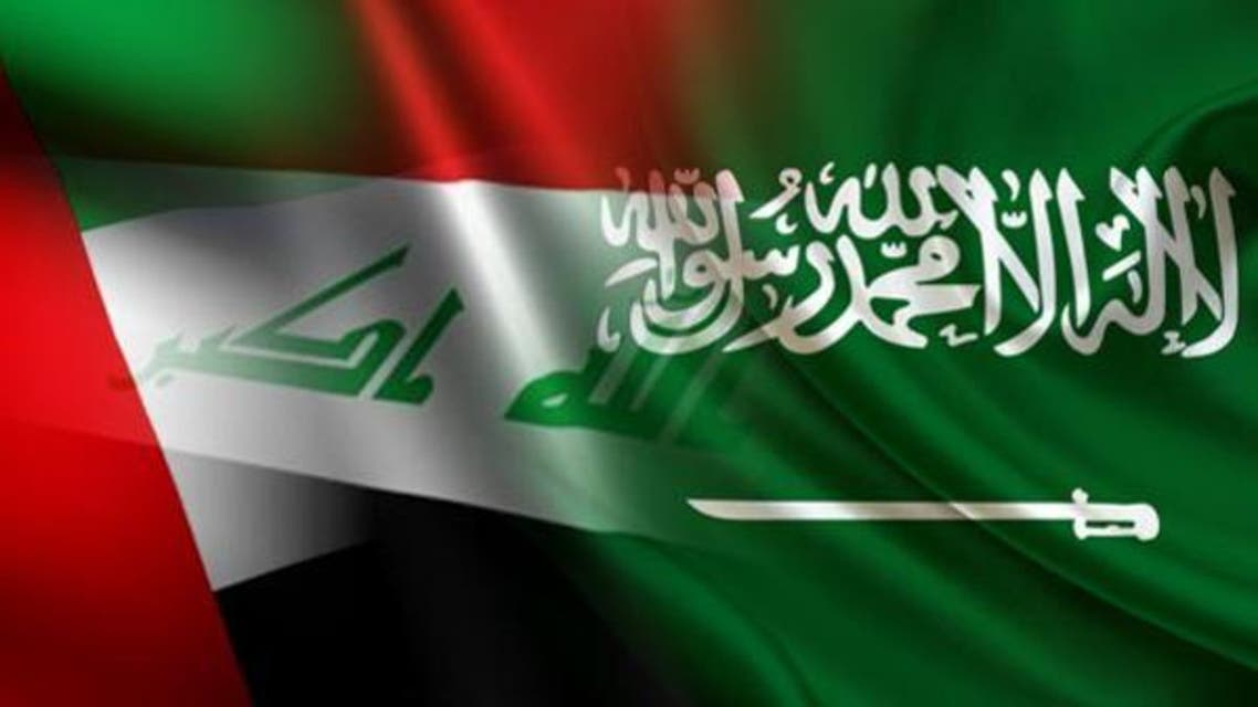 السعودية والعراق
