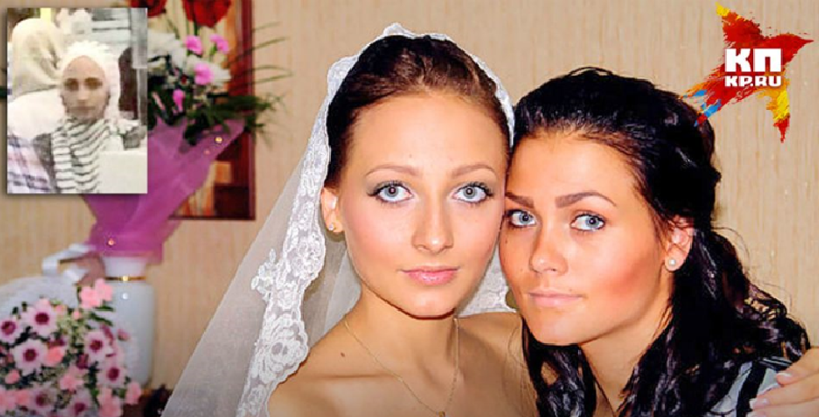 Ukhanova with her sister Antoninia during her first wedding. Inset picture shows her in a Hijab. (Al Arabiya)