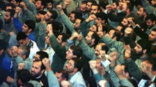 ANALYSIS: The chemical threat from Iran's specialist training camps