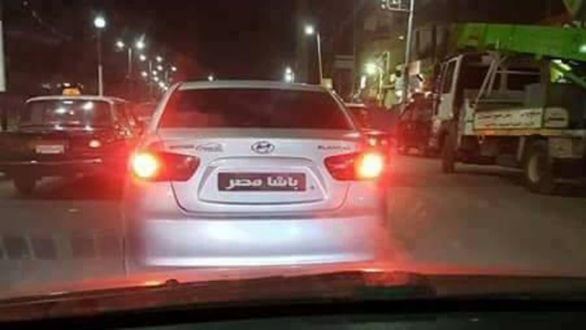 مصر سيارة