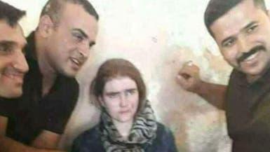 دير شبيغل: العراق يحتجز 4 ألمانيات انضممن إلى داعش