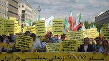 Europe must not turn a blind eye to Iran's human rights abuses