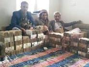 ميليشيات الحوثي تنهب 2.5 مليار دولار من مرتبات الموظفين