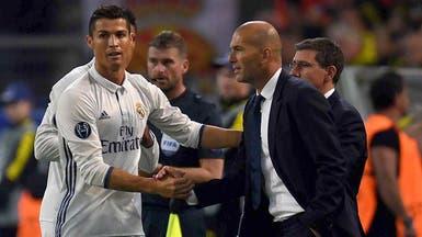 زيدان: رونالدو واحد منا.. سيبقى في ريال مدريد