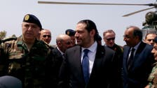 Assassination attempt on Hariri thwarted a 'couple of days ago'