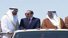 مصر دہشت گردوں کی مالی معاونت کرنے والوں کو معاف نہیں کرے گا: السیسی