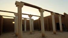 Al-Diriyah: A gate to Saudi Arabia's history
