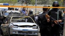 مصر: پراسیکیوٹر جنرل کی ہلاکت کے جرم میں 28 افراد کو سزائے موت کا حکم