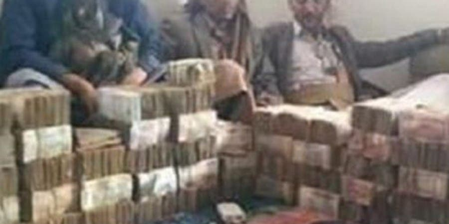 الحوثيون يستولون أموال كبرى الشركات b2144aef-e9cc-4168-af2b-53a02eac8c92.jpg