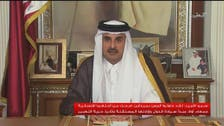 تمام حل طلب معاملات پر مذاکرات کے لیے تیار ہیں: امیر قطر