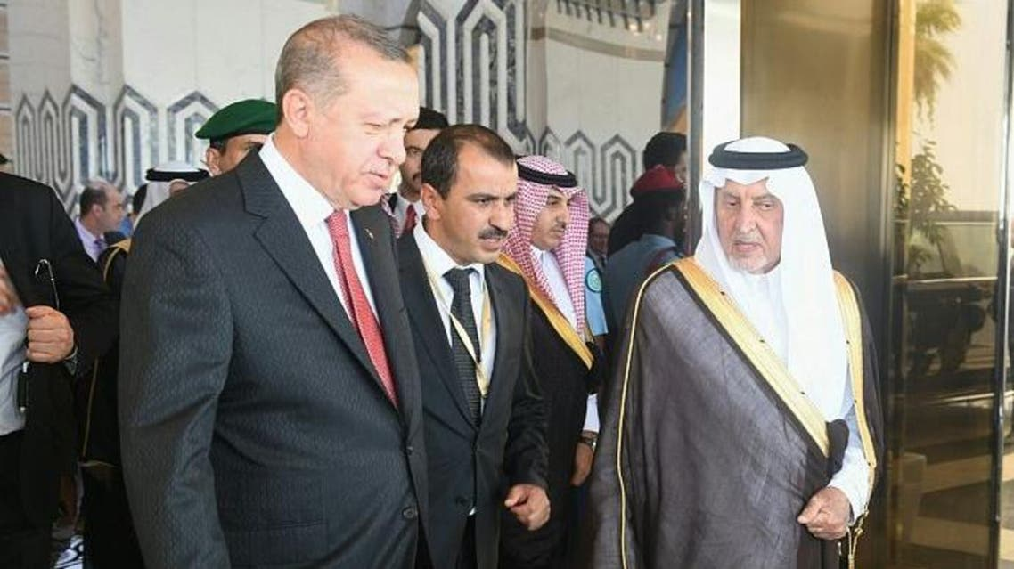 Prince Khalid Al-Faisal Erdogan SPA