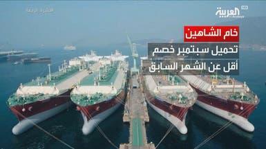 مئات الشركات السعودية.. و50 مليار ريال تتخارج من قطر