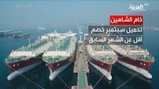 قطرسیکڑوں سعودی کمپنیوں اور 50 ارب ریال سے محروم