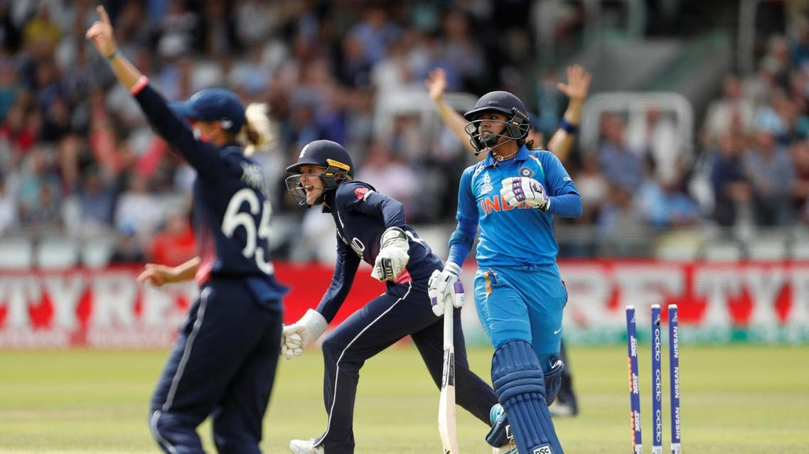 England's Sarah Taylor celebrates stumping India's Mithali Raj in the Women's Cricket World Cup Final against England on July 23, 2017. (Reuters)