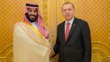 سعودی ولی عہد کی ترک صدر سے علاقائی صورت حال پر بات چیت