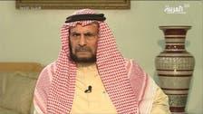 أكاديمي: السعوديون لا يعرفون تاريخهم