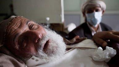 وفاة 16 بوباء جديد في صنعاء يعتقد أنه إنفلونزا الطيور