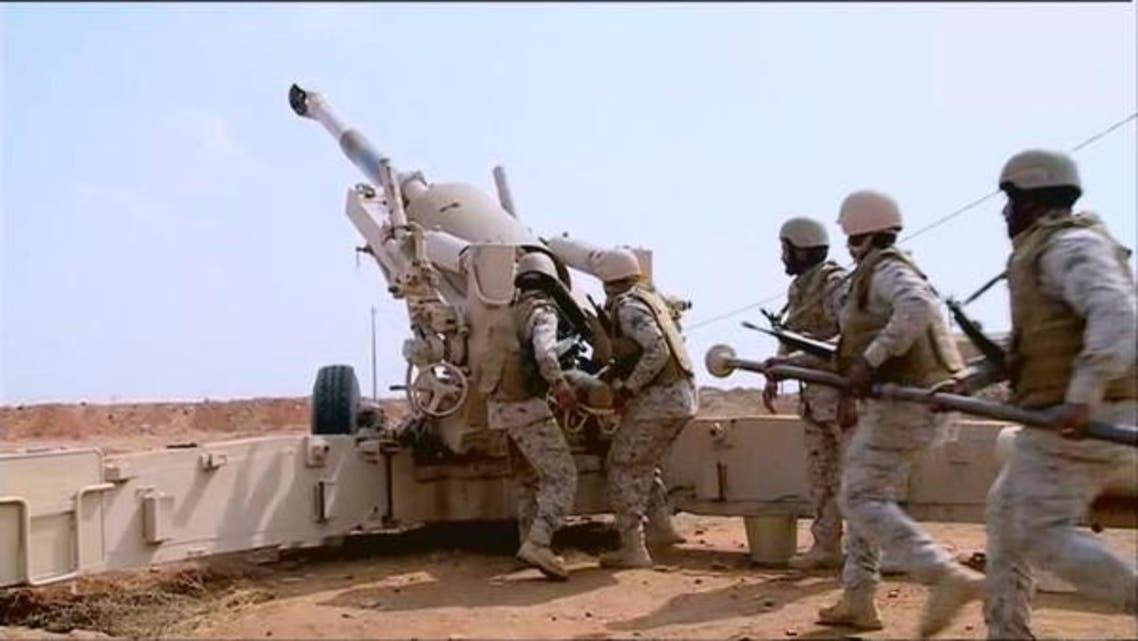 سعودی فوج