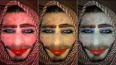 """أغبى """"داعشي"""" اعتقلوه في العراق تنكر كامرأة ونسي شاربه"""