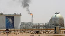 Iraq's oil marketer SOMO denies Saudi Arabia requested crude supplies: Report