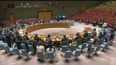 """فيتو روسي جديد ضد تمديد التحقيق بشأن """"كيمياوي سوريا"""""""