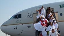 First Pakistani Hajj flight arriving in Jeddah today