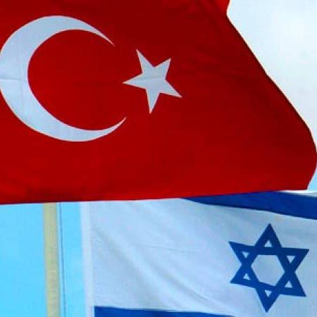 أنقرة تستعجل علاقات كاملة.. وعودة سفارتها لإسرائيل