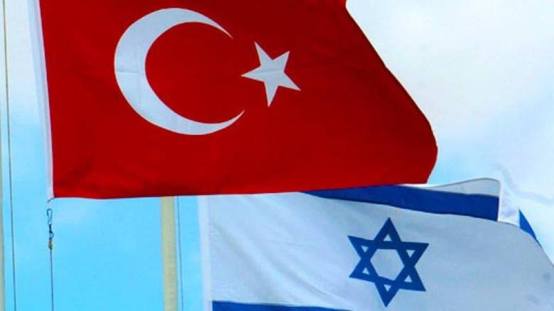إسرائيل تركيا