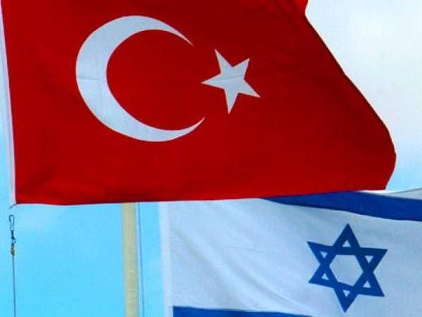 إسرائيل تعزي تركيا في مقتل 34 من جنودها بسوريا