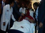 أحدث فيديو للمصرية صاحبة النصف طن بمستشفى الإمارات