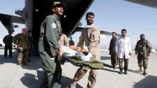 افغان دارالحکومت میں بم دھماکا، کم از کم 35 افراد ہلاک