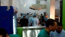 """مصر.. أطباء يبيعون ساندوتشات كبدة في """"غرفة عمليات""""!"""