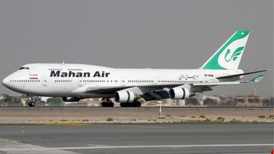 اتهامات للحرس الثوري باستغلال طيران مدني لأغراض عسكرية