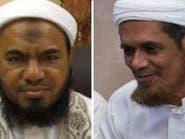 اليمن: اعتقال برعود واليزيدي المدرجين بقائمة الإرهاب