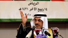 Saudi Arabian Monetary Agency says foreign assets close to SAR 2 trillion