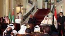 قطر کے حمایت یافتہ دہشت گردوں کی نئی فہرست جاری