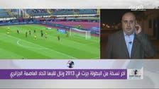 تركي بن خالد: وضع الهلال يشابه منتخب ألمانيا