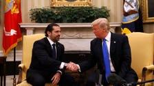 Trump, Hariri pledge solidarity against terrorism