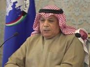 داخلية الكويت: الأمن لم يرتكب أي خطأ بشأن خلية العبدلي