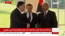 لیبیا کے متحارب فریق بحران کے خاتمے کے لیے منصوبے کی حمایت پر متفق