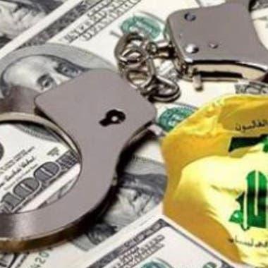 بنوك لبنان تجمد حسابات مسؤولي حزب الله قريباً بأمر أميركي!